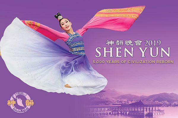 Shen Yun Performing Arts at Thelma Gaylord Performing Arts Theatre